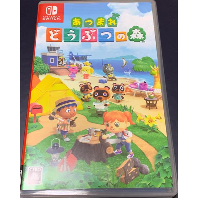 Nintendo Switch(ニンテンドースイッチ)のあつまれどうぶつの森 ソフト エンタメ/ホビーのゲームソフト/ゲーム機本体(家庭用ゲームソフト)の商品写真
