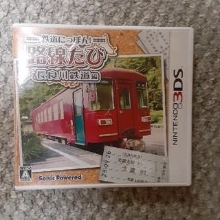 ニンテンドー3DS - 鉄道にっぽん路線たび長良川鉄道編