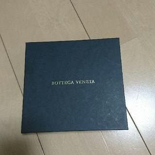 ボッテガヴェネタ(Bottega Veneta)のボッテガ・ヴェネタお財布box🎁&巾着(その他)