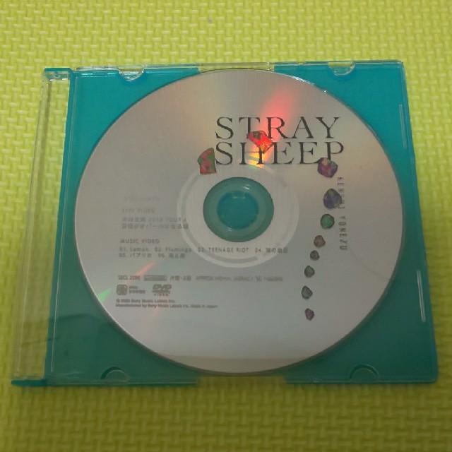 SONY(ソニー)の米津玄師 STRAYSHEEP アートブック盤DVDのみ エンタメ/ホビーのCD(ポップス/ロック(邦楽))の商品写真