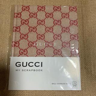 Gucci - GUCCI ノート 新品未使用