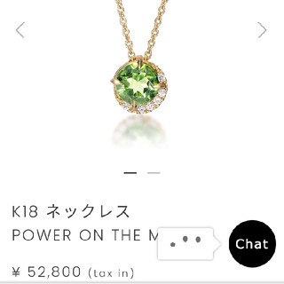 STAR JEWELRY - STAR JEWELRY スタージュエリー ネックレス