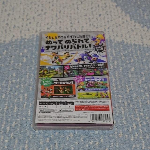 Nintendo Switch(ニンテンドースイッチ)の☆ 送料無料! ニンテンドースイッチ スプラトゥーン2 パッケージ版 ☆ エンタメ/ホビーのゲームソフト/ゲーム機本体(家庭用ゲームソフト)の商品写真