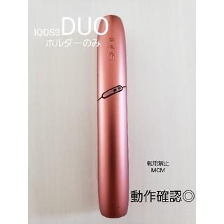 IQOS - IQOS3 DUOホルダーのみ 中古品