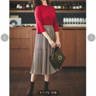 PROPORTION BODY DRESSING - 【タグ付き新品】スカート PROPORTION BODY DRESSING