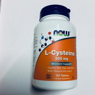NOW ナウフーズ  Lシステイン 500mg 100粒 (アミノ酸)