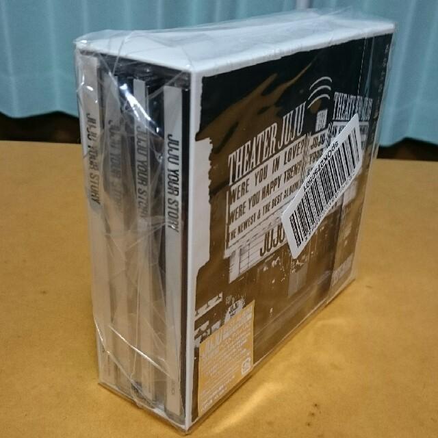 JUJU YOUR STORY 初回生産限定版 DVD付 エンタメ/ホビーのCD(ポップス/ロック(邦楽))の商品写真