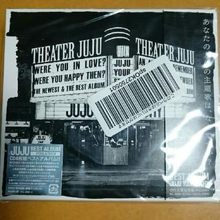 JUJU YOUR STORY 初回生産限定版 DVD付