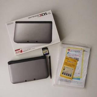 ニンテンドー3DS - Nintendo 3DS  LL 本体 任天堂 箱付き