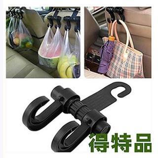 人気特価♪車用 シートフック 『荷物&買い物袋フック』 1個
