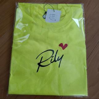 サンダイメジェイソウルブラザーズ(三代目 J Soul Brothers)のRILY 完売品 今市隆二(Tシャツ/カットソー(半袖/袖なし))