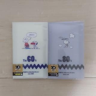 スヌーピー(SNOOPY)のスヌーピー 3段カードファイル 70周年 カードケース ヴィンテージ(ファイル/バインダー)