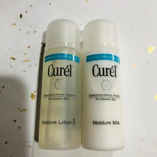 キュレル(Curel)の【新品・未使用】キュレル 化粧水+乳液 30ml(化粧水/ローション)
