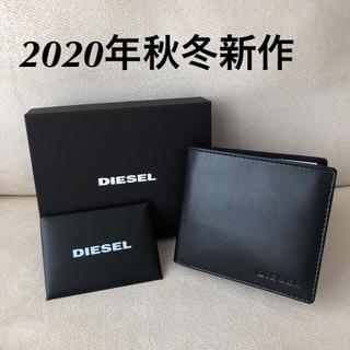 DIESEL - 箱付き新品★DIESEL 2020年秋冬新作 二つ折り財布 ブラック