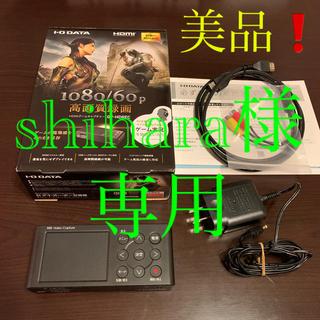 アイオーデータ(IODATA)のアイオーデータ キャプチャーボード (PC周辺機器)