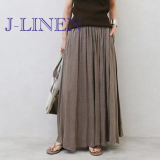 DEUXIEME CLASSE - Deuxieme Classe J-LINEN ロングスカート カーキ