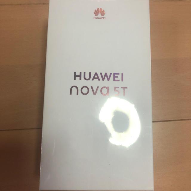 ANDROID(アンドロイド)の【新品未開封】HUAWEI NOVA 5T パープル 紫 SIMフリー スマホ/家電/カメラのスマートフォン/携帯電話(スマートフォン本体)の商品写真