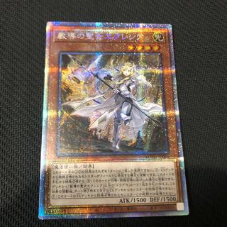 遊戯王 - 遊戯王 教導の聖女エクレシア プリズマティックシークレット