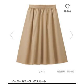 GU - 値下げ★ジーユー♡イージーカラーフレアスカート