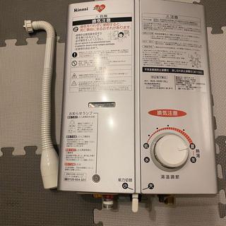 リンナイ(Rinnai)のガス瞬間湯沸かし器 湯沸器 リンナイ 都市ガス 美品(調理機器)