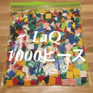 Lego - LaQ 1000ピース ラキュー ブロック LEGO