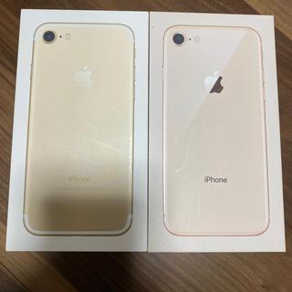 Apple - iPhone 7&8 箱のみ