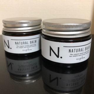 NAPUR - ナチュラルバーム ヘアクリーム 2個セット 新品未使用 エヌドット