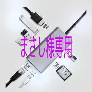 USB C ハブ 8in 1