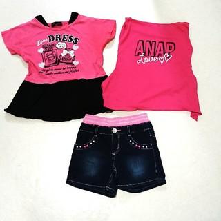 アナップキッズ(ANAP Kids)の女の子 アナップキッズ Tシャツ まとめ売り 130(Tシャツ/カットソー)