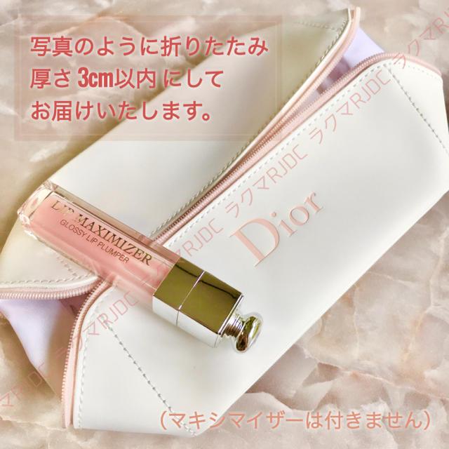 Dior(ディオール)の【2色お揃いで♡新品未使用】ディオール 化粧ポーチ やわらかポーチ ベビーピンク レディースのファッション小物(ポーチ)の商品写真