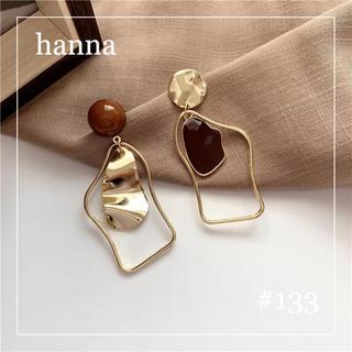 イエナ(IENA)の#133 ゴールド 異素材 ドロップ ピアス ブラウン 茶色 dholic (ピアス)