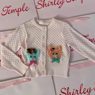 Shirley Temple - シャーリーテンプル🎀ねこちゃんカーディガン 110