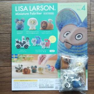 Lisa Larson - 【4つセット】リサラーソン ミニチュアファブリカ vol.4