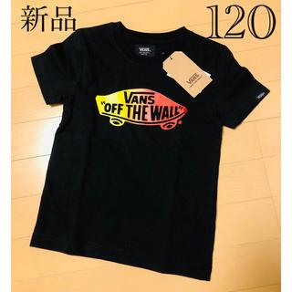 ヴァンズ(VANS)の新品 VANS 半袖 Tシャツ 120  スケボー グラデーション ブラック 黒(Tシャツ/カットソー)