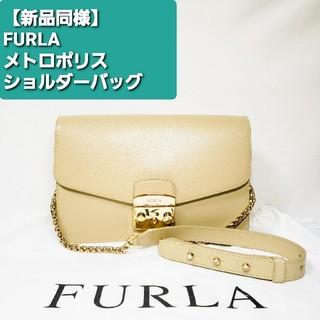 Furla - 【未使用に近い】FURLA ショルダーバッグ メトロポリス レザー