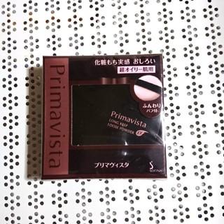 プリマヴィスタ(Primavista)のブラックプリマ パウダー 超オイリー肌用   (フェイスパウダー)