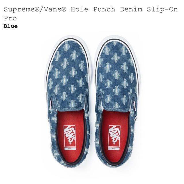Supreme(シュプリーム)のsupreme × vans Hole Punch Denim Slip-On メンズの靴/シューズ(スニーカー)の商品写真