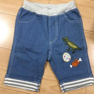 クレードスコープ(kladskap)のお値下げ♡【新品タグ付き】クレードスコープ 80   パンツ(パンツ)