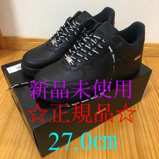 Supreme - 【新品未使用】シュプリーム  ナイキ エアフォース1  ブラック 27㎝