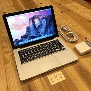 マック(Mac (Apple))の動作良品!MacBook pro 13インチ mid2010(ノートPC)