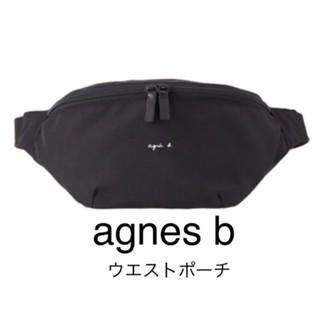 agnes b. - agnes b.アニエスベー  ウエストバッグ/ボディバッグ
