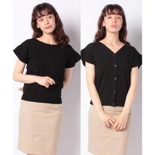 リランドチュール(Rirandture)の新品✨リランドチュール✨前後2WAYフリル袖ニット✨一枚で2通り使えるニット(ニット/セーター)