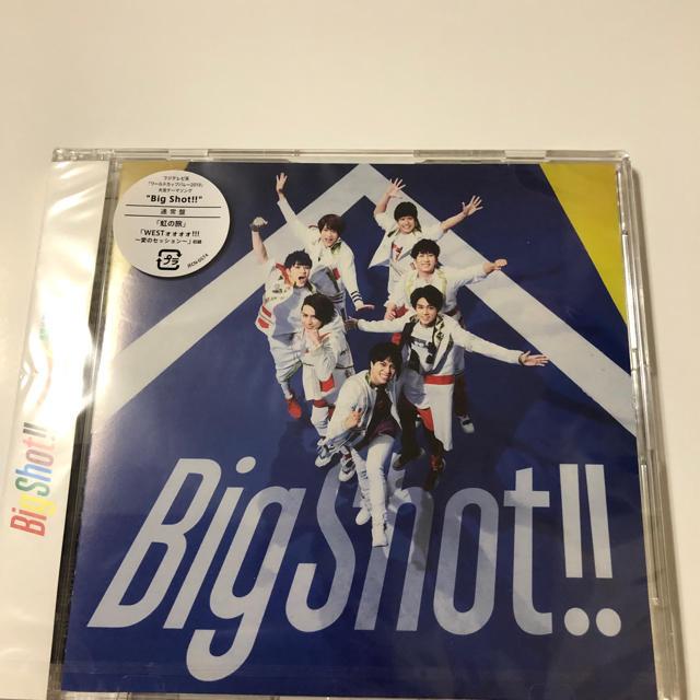 ジャニーズWEST(ジャニーズウエスト)のBig Shot!!初回A &初回B&通常セット エンタメ/ホビーのタレントグッズ(アイドルグッズ)の商品写真