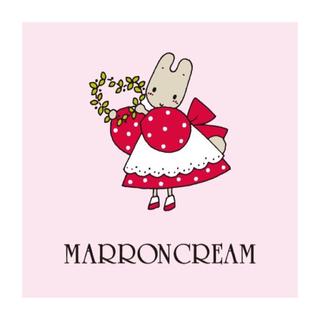サンリオ(サンリオ)のマロンクリーム ソーイングシリーズ ピンクッション付き小物入れ(小物入れ)
