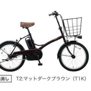 Panasonic - Panasonic 電動アシスト自転車 グリッター