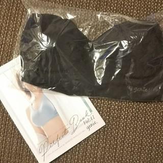 新品 新作 ジニエシークレットブラ ブラック M ナイトブラ スポーツブラ