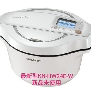 SHARP - へルシオ ホットクック KN-HW24E-W <ホワイト系>