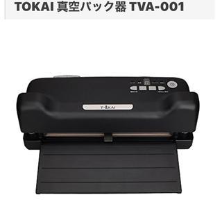 TOKAI 真空パック器 TVA-001(その他)