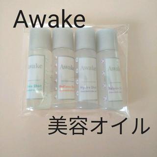 アウェイク(AWAKE)のアウェイク コンセントレイトオイル ミニサイズセット(美容液)