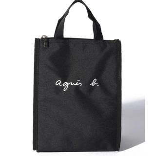 agnes b. - アニエスベー   保冷バッグ